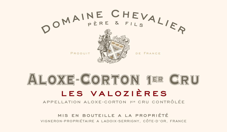 Aloxe Corton «Les Valozières»